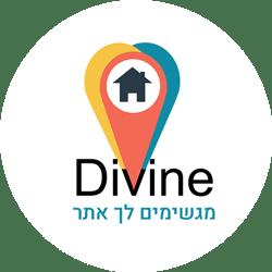 בניית אתר וורדרפרס לוגו דיביין