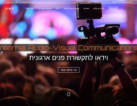 יוג'ימדיה  – וידאו לתקשורת פנים ארגונית