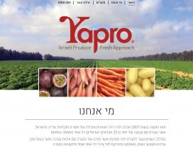 Yapro – יצואנית מובילה של תוצרת חקלאית טרייה מישראל