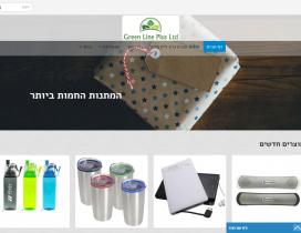 Green Line Plus – ייבוא ושיווק מוצרי פרסום
