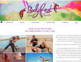 BodyFest – פסטיבל הגוף