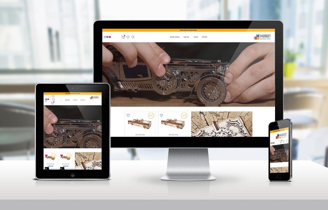 הוביט - אתר למכירת פאזלים תחת מימדיים